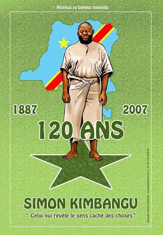 Affiche célébrant les 120 ans de la naissance du prophète Simon Kimbangu en 2007