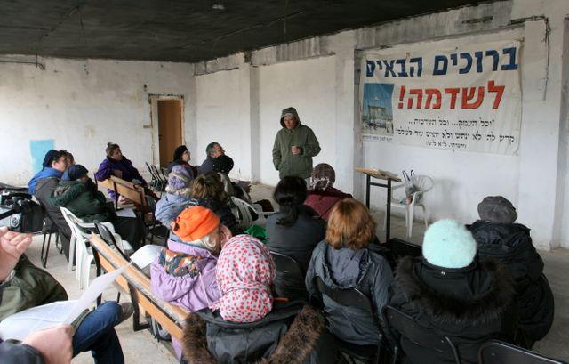 campagne électorale israélienne