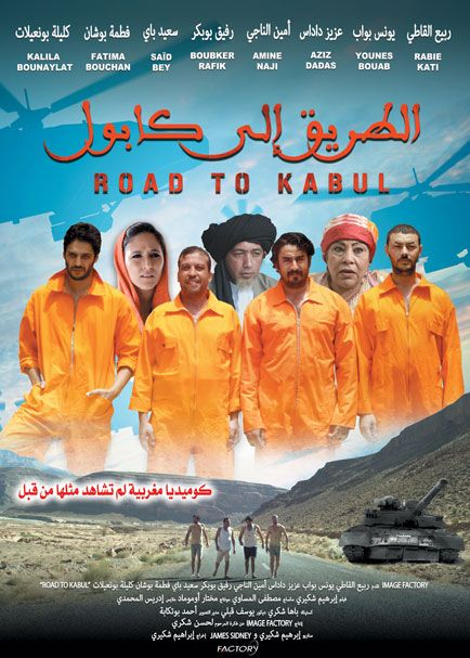 Road to Kabul (affiche)