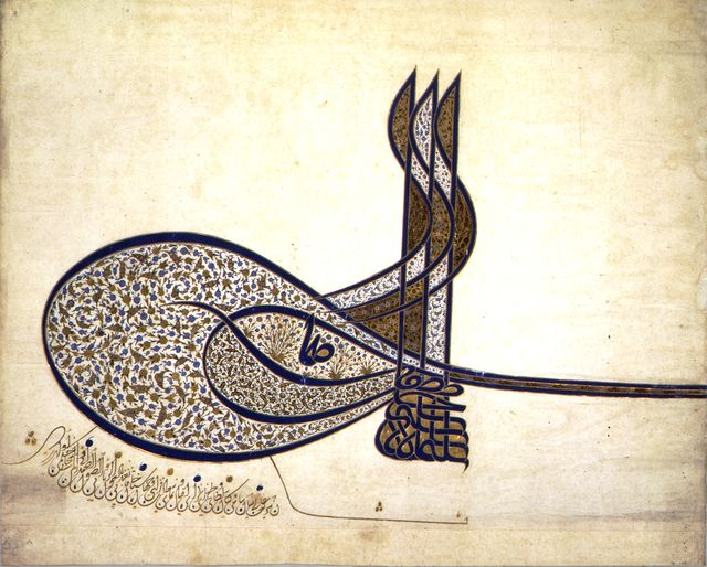 Tuğra (signature) de Soliman 1er Le Grand - 1520