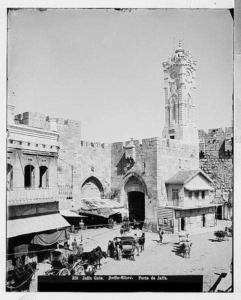 Tour de l'Horloge à Jérusalem, entre 1908 et 1918.