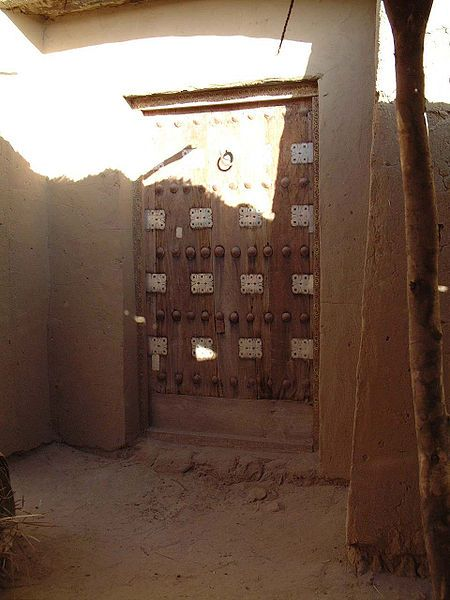 Mosquée de Djinguereber