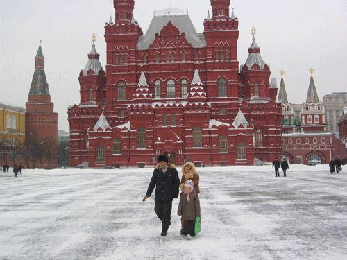 Musée de l'Histoire (Place Rouge)