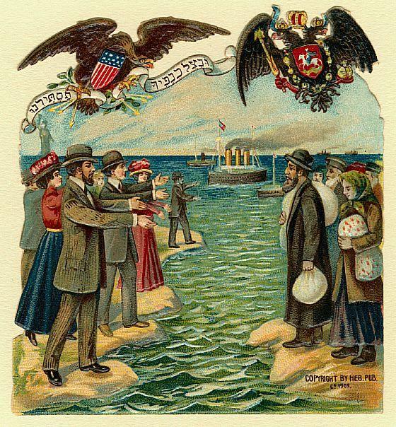 Carte américaine invitant les Juifs russes à venir immigrer aux Etats-Unis - 1901