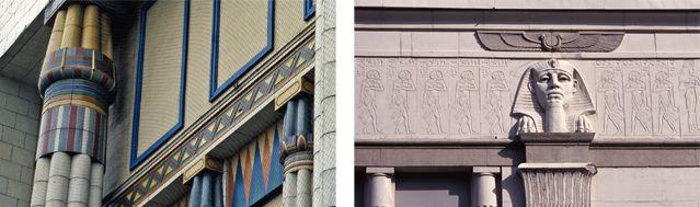 De gauche à droite, l'Impress à Montréal puis le Carlon, d'Islington dans la banlieue de Londres, deux cinémas égyptisants