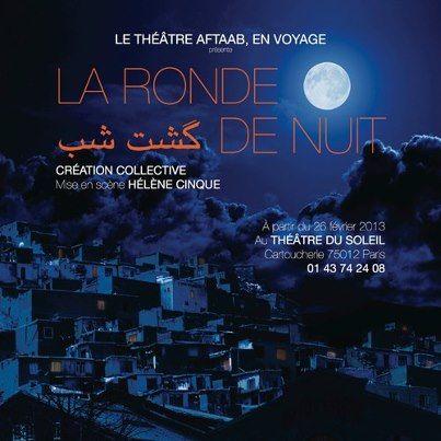 Théâtre Aftaab