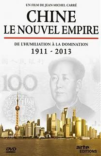 Chine nouvel empire