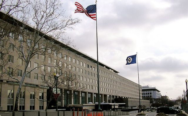 The Harry S Truman Building in Washington DC. Headquarters of the US Department of State