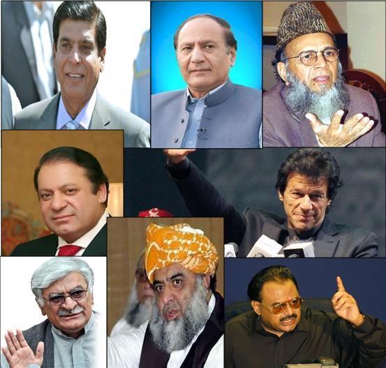 Les candidats à l'élection pakistanaise