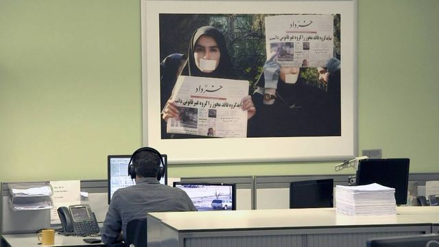 ILD Iran 2