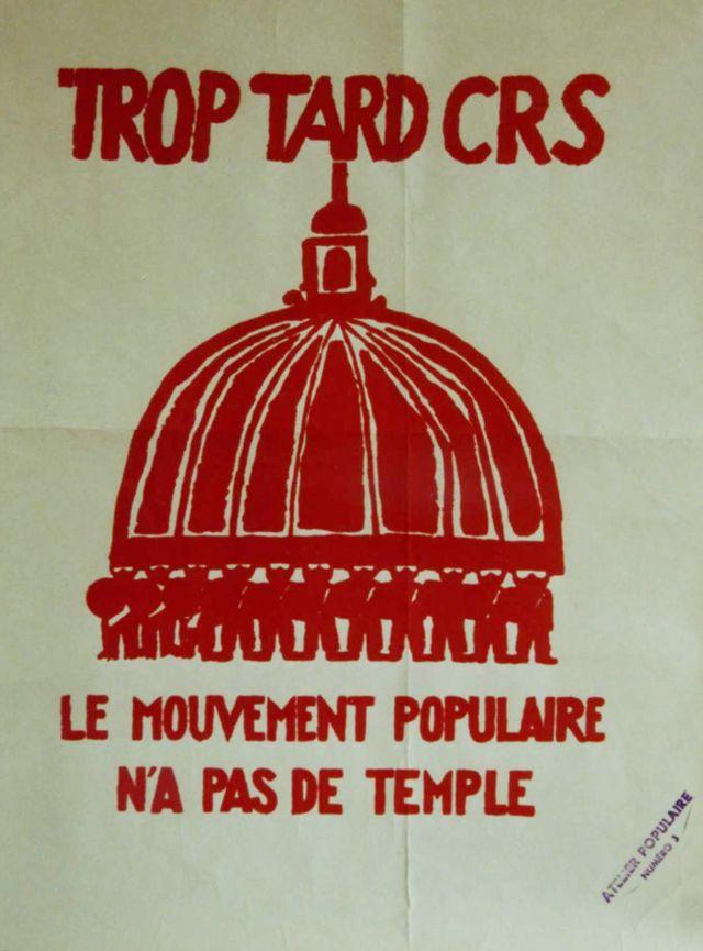 Affiche éditée par les élèves de l'Ecole des Beaux-Arts de Paris après l'évacuation de la Sorbonne par les CRS le 16 juin 1968