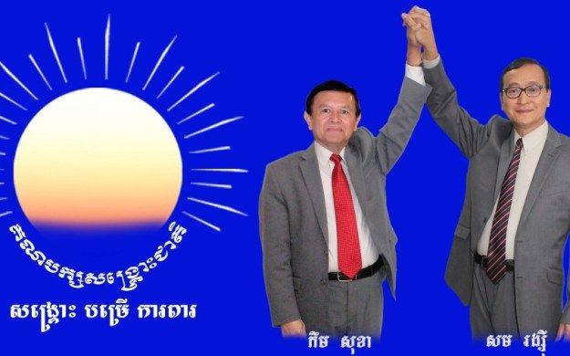 Cambodia Elections 2013
