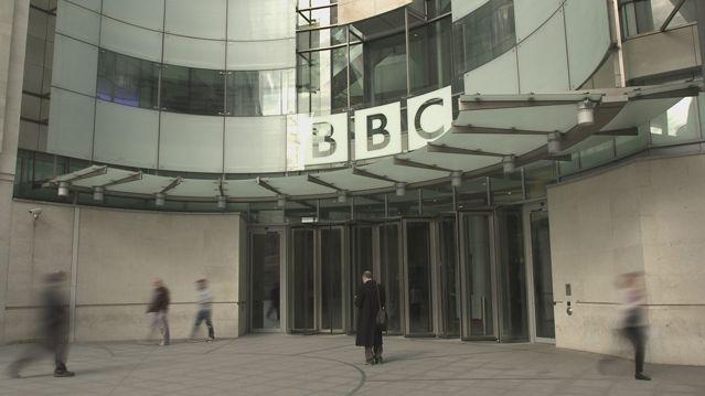 Siège de la BBC rédaction persanes à londres