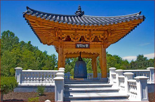 ron_kogswell_-_korean_bell_tower_-_meadowlark_botanical_gardens_vienna_va_may_2012.jpg