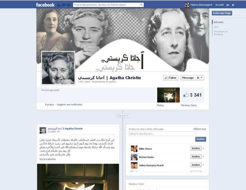 Agatha Christie page FB arabe