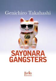 Sayonara Gangsters, couverture