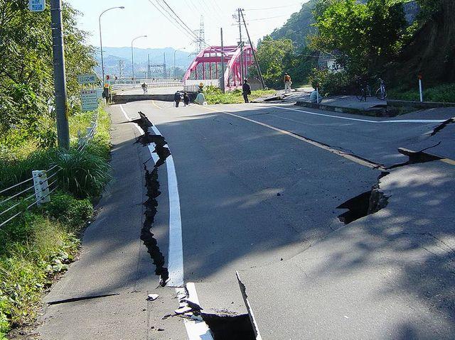earthquake Tubbi