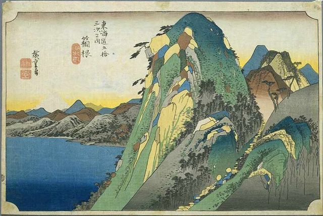 """""""Le lac d'Hakone"""" peinte par Hiroshige"""