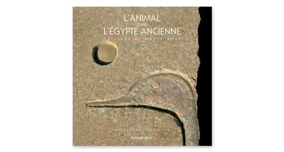 L'animal dans l'Egypte ancienn