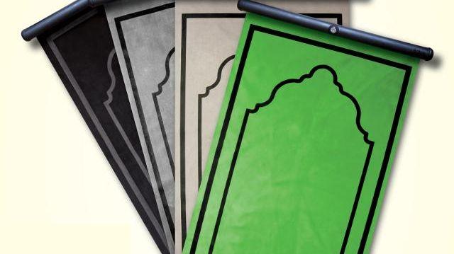 Le Tapis De Priere Retractable Invente A Roubaix