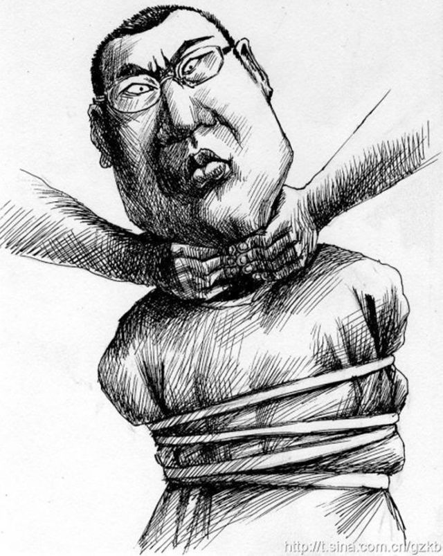 Chang Ping condamné au silence, dessin de Kuang Biao paru dans Courrier International