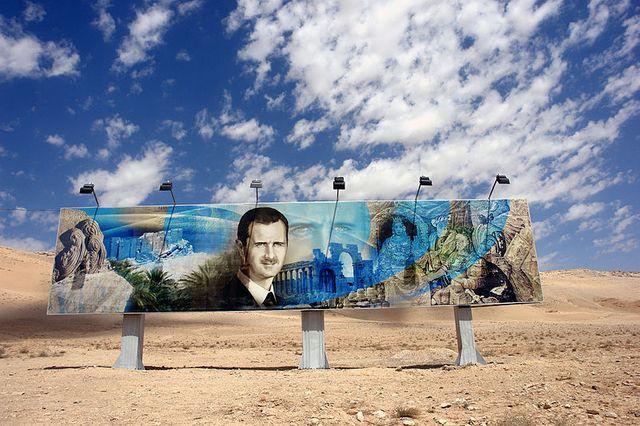 De Damas à la frontière