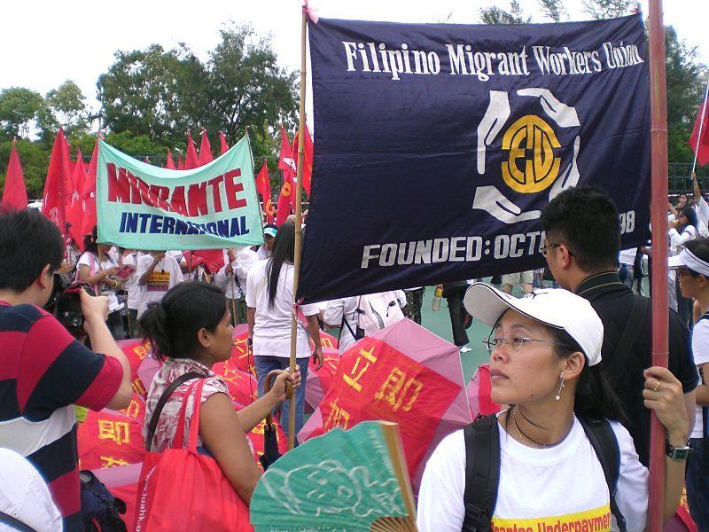 Travailleurs, migrants Philippins, à Victoria Park à Hong Kong, 4 juillet 2007