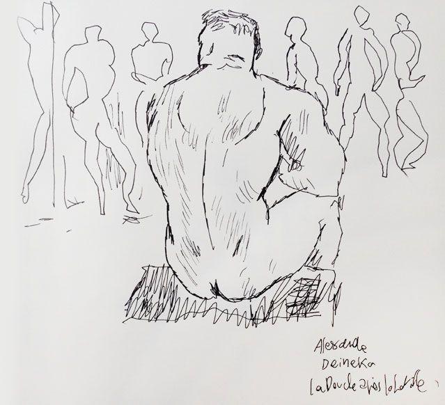 """""""La Douche après la bataille"""" d'Alexandre Deineka (1944), revisité par Joann Sfar"""