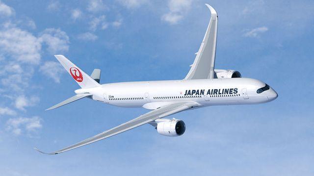 Japan Airlines commande 18 A350-900 à Airbus, livraison prévue en 2019.