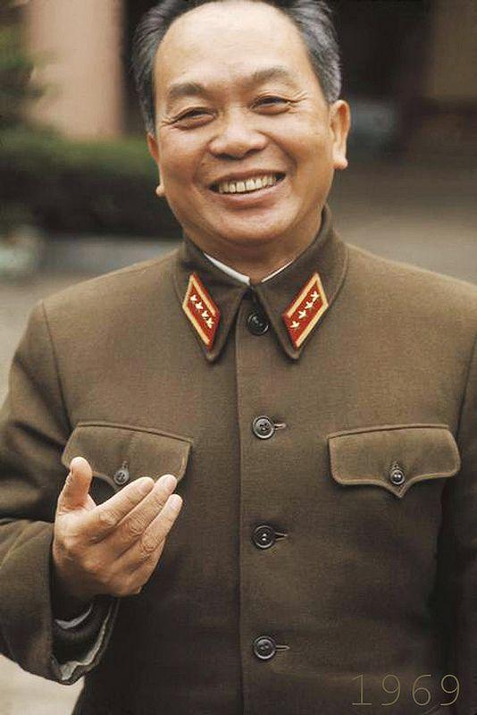 Le général Giap