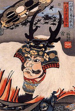 Takeda Shingen  (1521-1573) célèbre daimyō qui lutta sontre Nobunaga Oda