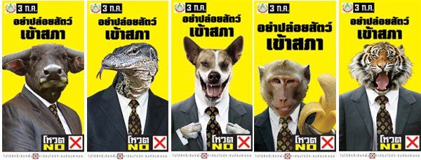 posters of the People's Alliance for Democracy (PAD)
