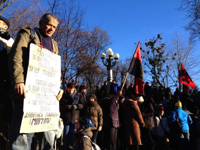 Manifestants devant le Parlement à Kiev