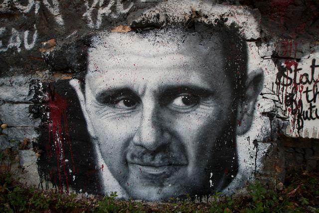 """Graffiti de Bachar el Assad intitulé """"Demeure du chaos"""" au musée d'art contemporain de Saint-Romain-au-Mont-d'Or"""