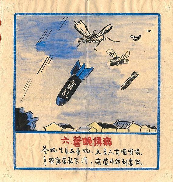 Affiche de propagande chinoise : mouches et bombes porteuses des germes du choléra et autres maladies