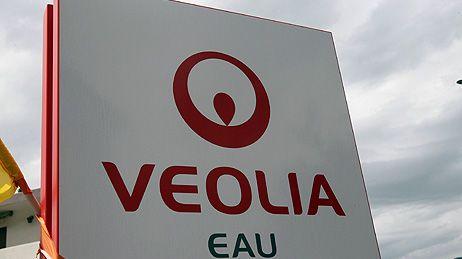 Le logo de Veolia Eau (illustration).