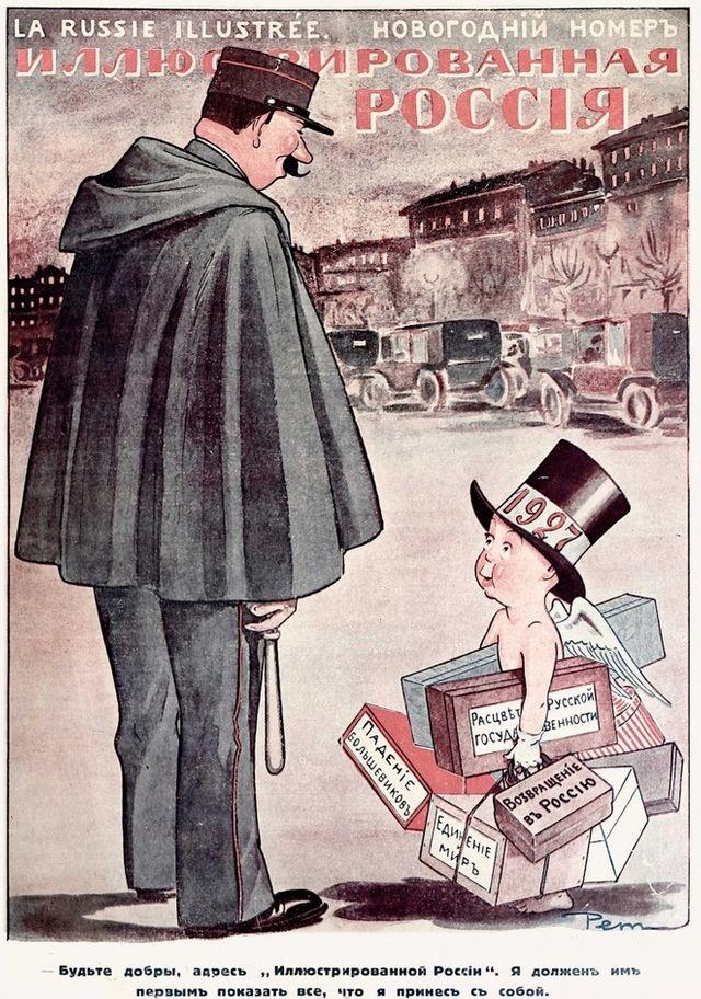 """Couverture du n°de janvier 1927 de """"Russie illustrée"""", principal hebdomadaire de l'émigration russe à Paris depuis 1923"""
