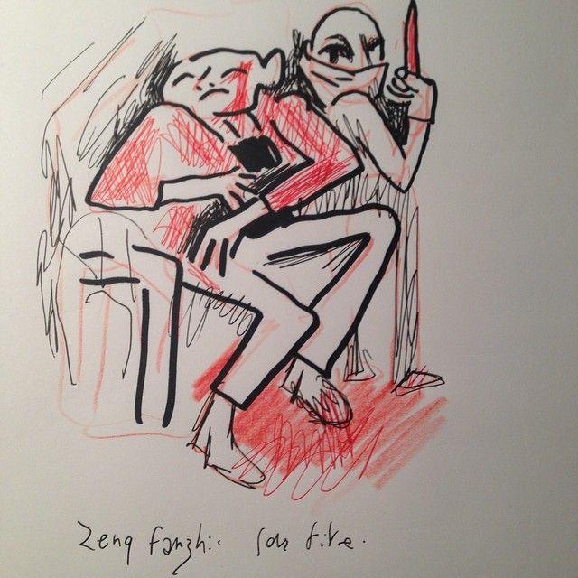 """""""Sans titre"""" de Zeng Fanshi"""