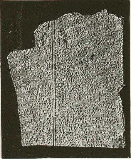 Tablette du récit de Gilgamesh