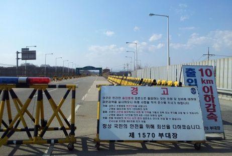 La ligne de démarcation entre les deux Corées