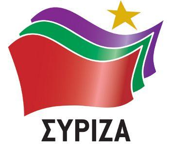 Logo Syriza