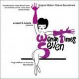 BO Woman Times Seven