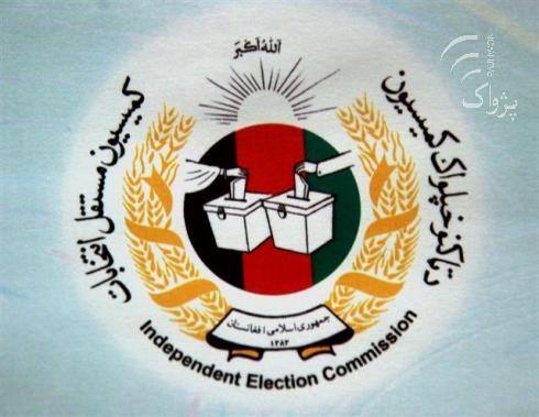 pajhwok.com/en/2013/08/04/who%E2%80%99s-who-new-election-commission