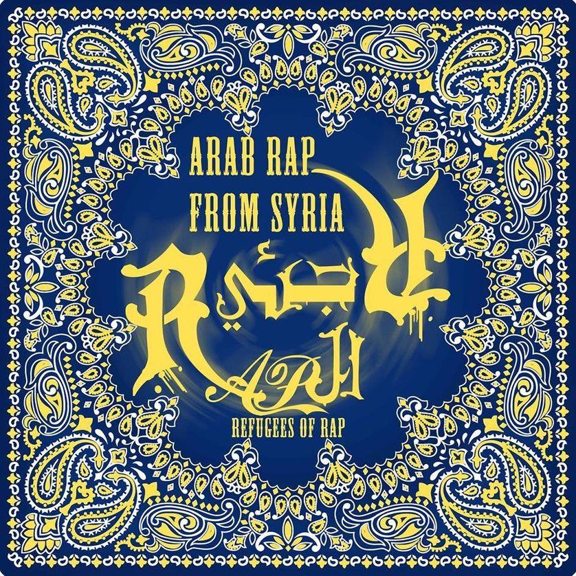 """Jaquette de l'album de """"Refugees of rap"""", groupe de rap syrien réfugié à Paris"""