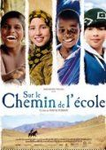 Marie-Claire Javoy-Pascal Plisson-Sur le chemin de l'école