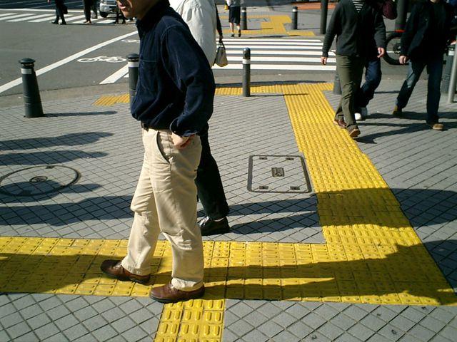 Handicap moteur-Yokohama-Japon