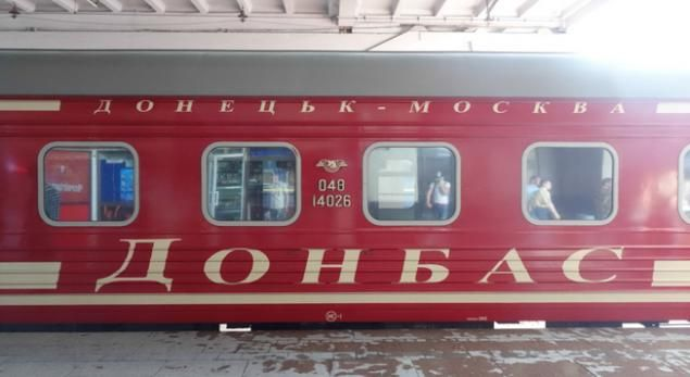 Donetsk-Kiev, onze heures de voyage pour fuir les combats
