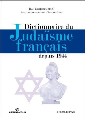 Dictionnaire du judaïsme français