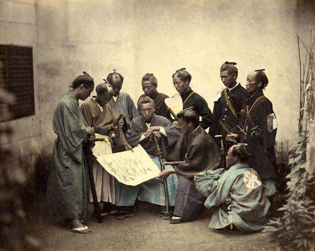 Exposition Samouraï, 1000 ans d'histoire du Japon