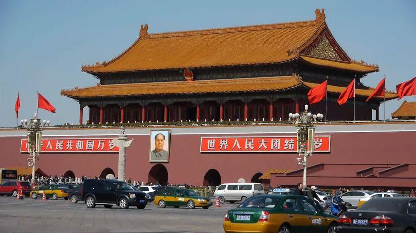 Pékin, place Tiananmen